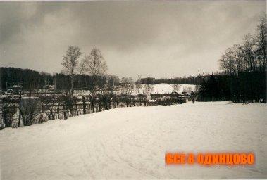 Одинцово 1997