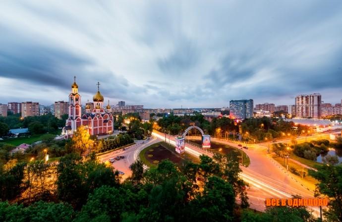 Фото Одинцово