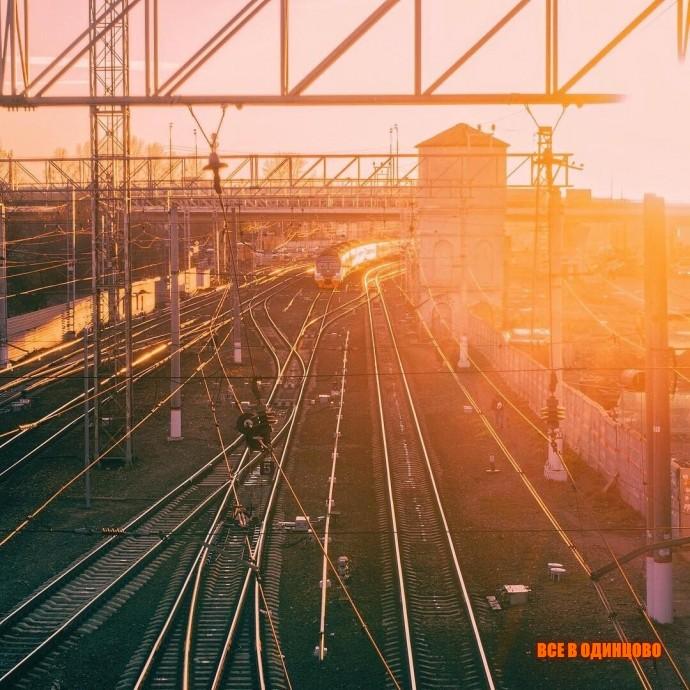 Станция Одинцово.