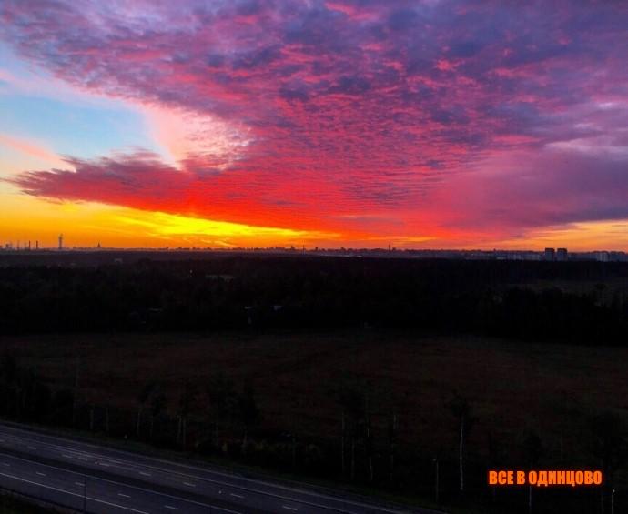 Закаты в Одинцово